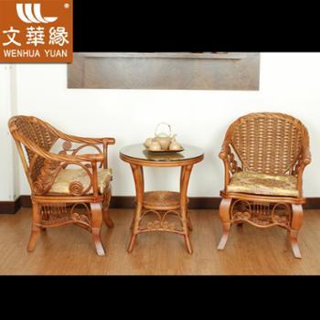 藤椅 藤桌椅阳台休闲藤桌椅室内藤编椅子高档咖啡桌椅茶几三件套