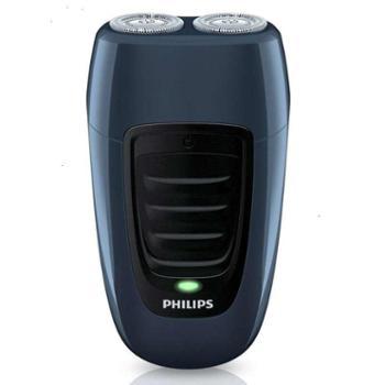 飞利浦(Philips) 剃须刀 PQ190 充电式 双刀头无水洗小巧便携旋转式剃须刀