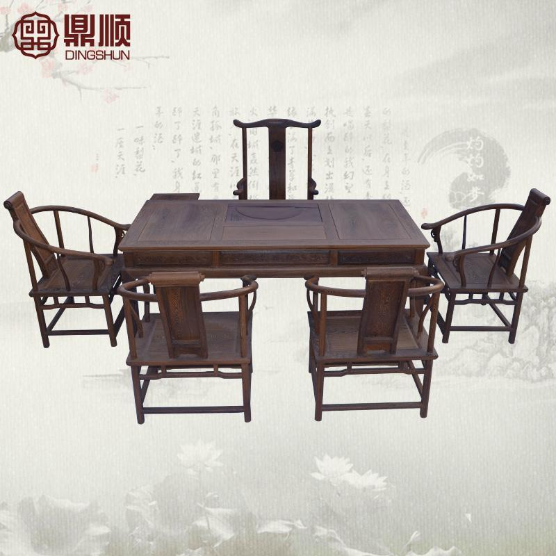 红木家具鸡翅木茶桌仿古家具实木茶桌泡茶桌/卷书红木茶桌7件套