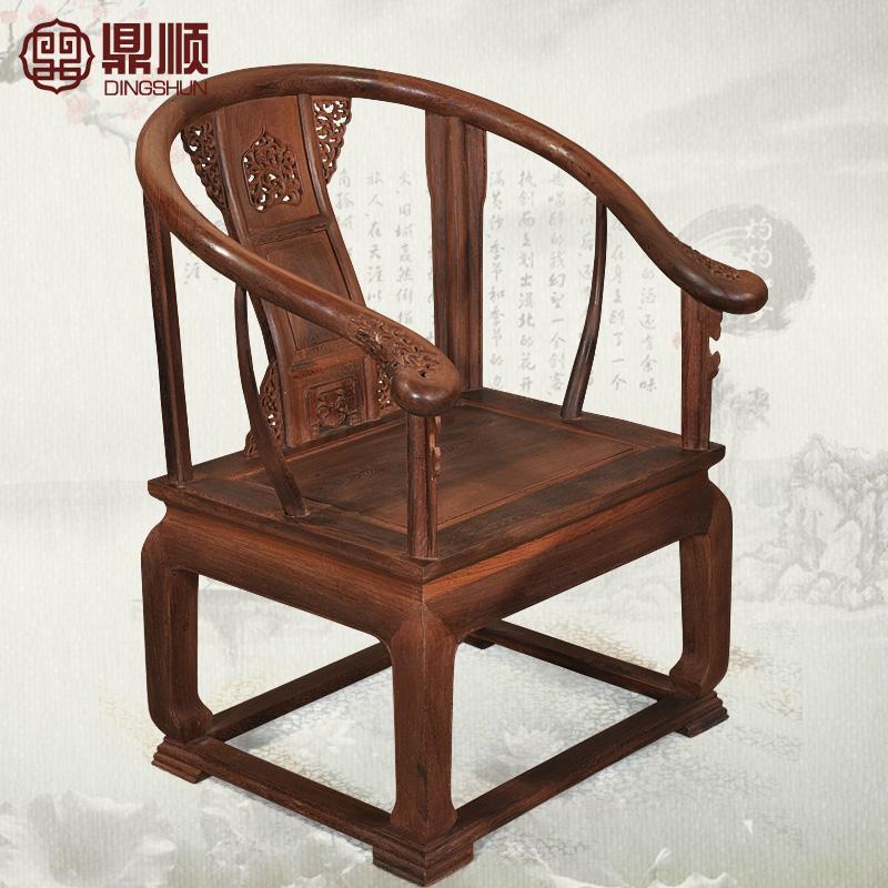 鼎顺家具 明清仿古圈椅 红木原木家具 非洲鸡翅木皇冠椅单人座