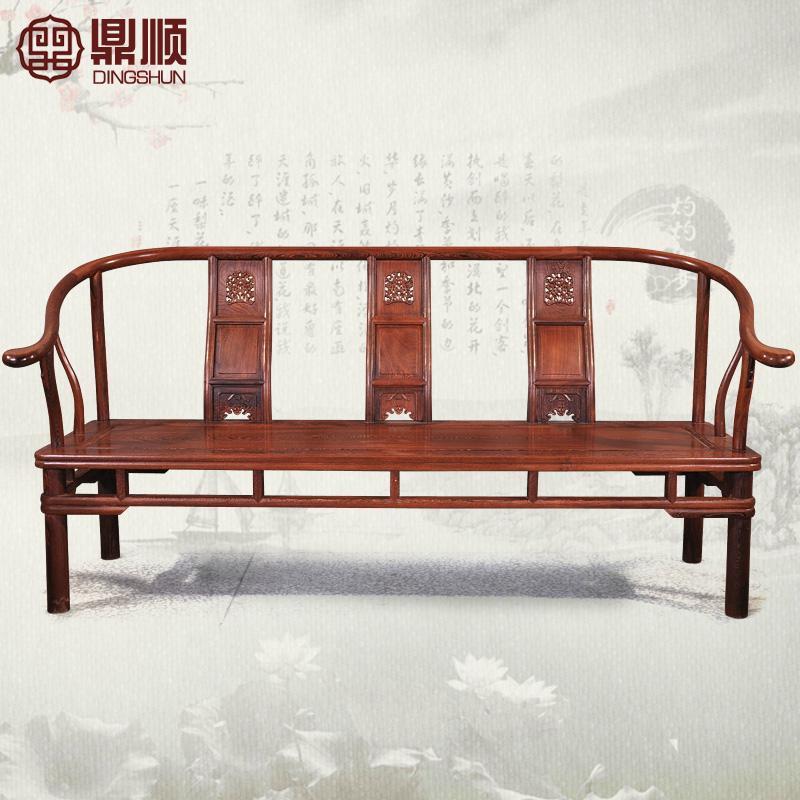 古典红木家具 中式原木长沙发