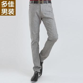 多佳男士休闲长裤春秋装新款修身直筒男裤弹力棉时尚休闲裤子110011