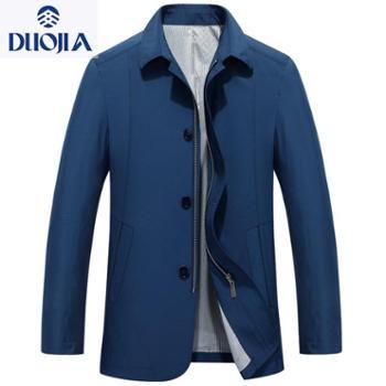 新款男装柔软抗皱防水透气翻领商务休闲夹克外套310017