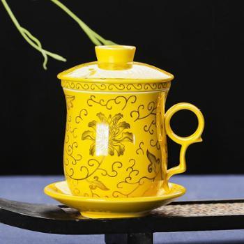 清彩 景德镇陶瓷4件套办公室茶杯