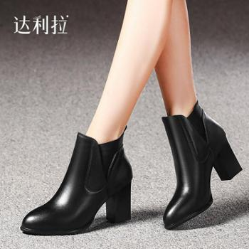 达利拉2016秋冬新款粗跟短靴真皮及裸靴舒适女靴牛皮高跟妈妈靴子