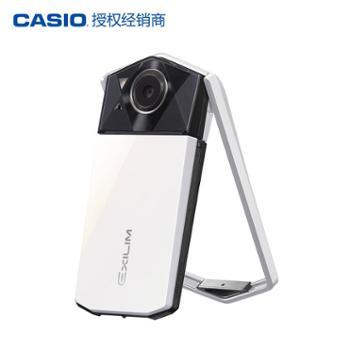 Casio/卡西欧 EX-TR600 自拍神器 美颜数码相机