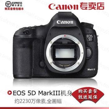 佳能(Canon)EOS5DMarkIII单反机身