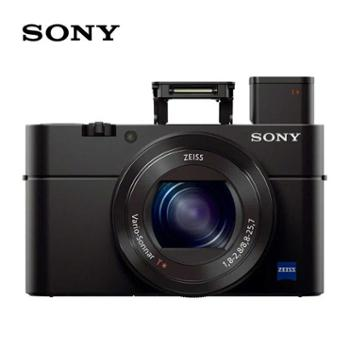 Sony/索尼DSC-RX100M3RX100III索尼黑卡3卡片机数码相机