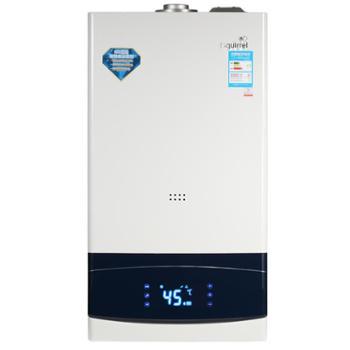 小松鼠天燃气壁挂炉两用家用采暖炉取暖洗浴 可定时18kw SP18-M2