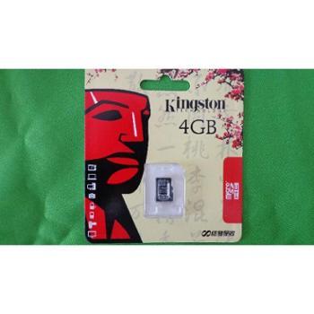 金士顿/KingStonmicroSD4G手机内存卡