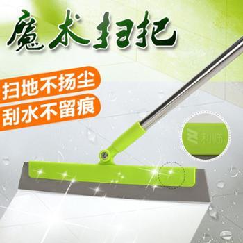 利临绿色刮刀扫把魔术扫帚 无尘刮刀扫灰尘扫水玻璃刮去毛发
