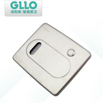 GLLO洁利来 便器感应冲洗器 180X150