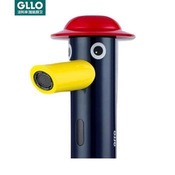 洁利来GLLO儿童自动感应水龙头单冷170x56