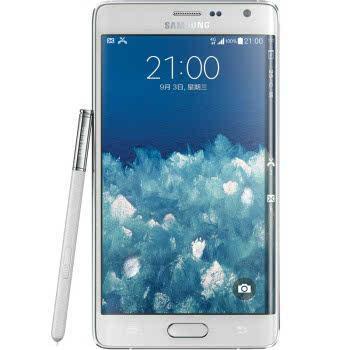 三星GalaxyNoteEdge(N9150)幻影白移动联通4G手机