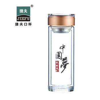 捷夫口杯 中国梦晶睿直筒杯水晶杯玻璃杯透明茶杯可定制礼品杯子