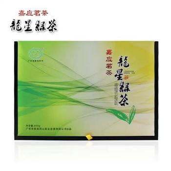 新茶上市梅州龙星金萱绿茶嘉应茗茶特级绿茶客家茶叶
