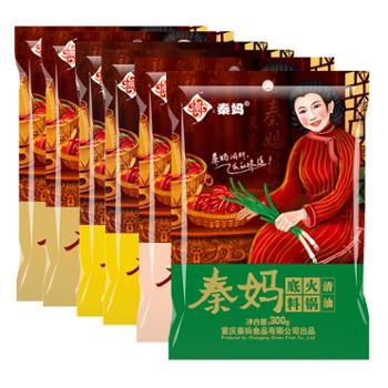 重庆秦妈火锅底料组合装共6袋