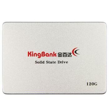金百达(KINGBANK)KP330 120G SATA3 固态硬盘