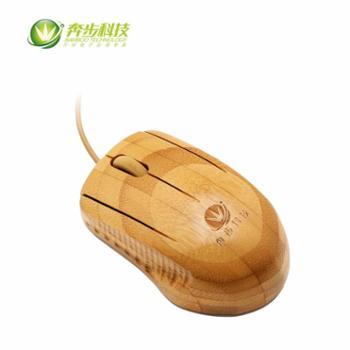 家用办公笔记本台式电脑USB有线鼠标奔步MU1065竹鼠标有线包邮