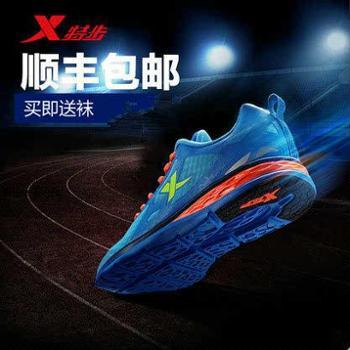包邮特步男春季运动鞋跑步防滑耐磨透气跑鞋舒适轻便休闲鞋