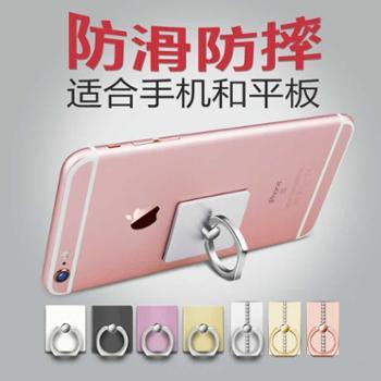 包邮iring指环支架苹果6plus手机通用懒人指环卡扣粘贴式平板支架