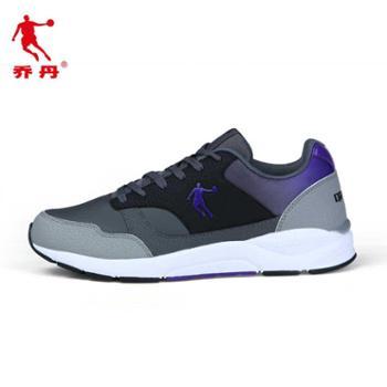 乔丹男鞋秋季休闲鞋男板鞋冬季韩版潮男士运动鞋男款旅游滑板鞋子