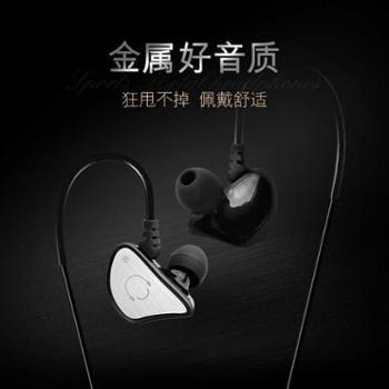 包邮奇联入耳式耳机 重低音手机线控耳麦运动耳塞音乐