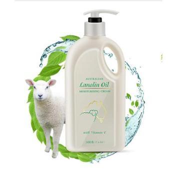 gm澳洲绵羊油深度滋润霜500g深层锁水保湿嫩肤滋养身体乳