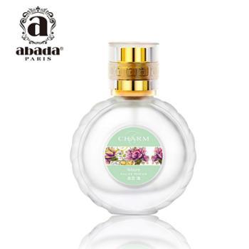 abada雅比特迷恋逸女士香水 清新优雅的女人