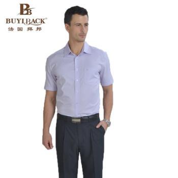 法国拜邦 男士正统短袖棉质商务绅士衬衣 EB04-488 38