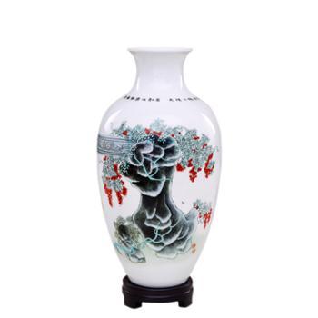 瓷博 景德镇陶瓷花瓶摆件工艺品 王采紫英弈趣图瓷瓶书房客厅装饰品