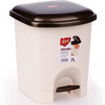 美丽雅 美美时尚创意垃圾桶 脚踏式家用垃圾桶带内桶小号(7L)