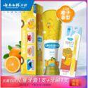 云南白药儿童牙膏 香橙香型3-6岁 益生菌平衡口腔菌群 送儿童牙刷