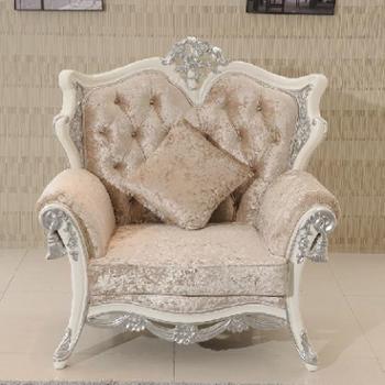 欧式沙发客厅布艺沙发组合新古典家具实木美式售楼处沙发椅