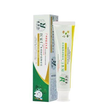 医家仁多重防护植物功效牙膏改善口腔问题牙龈出血美白牙齿口气清新牙周炎口腔溃疡