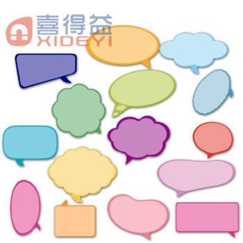 卡通气泡对话框