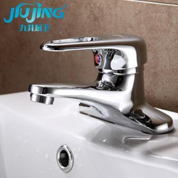 jiujing九井 全铜 单把双孔 冷热 面盆水龙头 浴室柜洗手间 特价