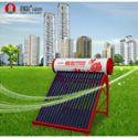 鼎热太阳能热水器新型不锈钢家用16管特价新型豪华热卖