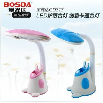 宝视达GD313 LED护眼台灯 儿童学习台灯 创意卡通台灯