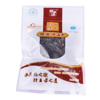 纯淡干海参12-13头/50g 简装 如需礼盒请拍半斤(5份)或1斤(10份)