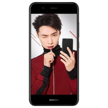 现货速发 Huawei/华为 nova 2 Plus全网通正品4g手机