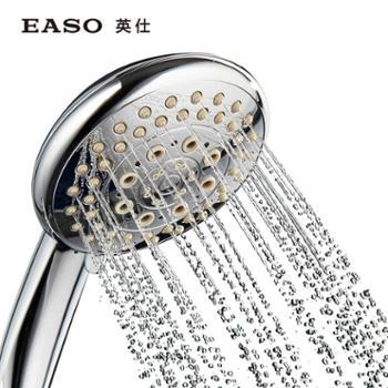 EASO英仕 冠军大面板五功能花洒喷头单头淋浴头 淋浴花洒头 莲蓬头
