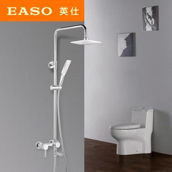 EASO英仕卫浴 方形设计防烫全铜淋浴花洒套装 全铜主体可调式升降三功能淋浴花洒套装