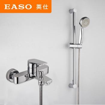 英仕卫浴EASO精铜加厚冷热带下出水淋浴浴缸龙头