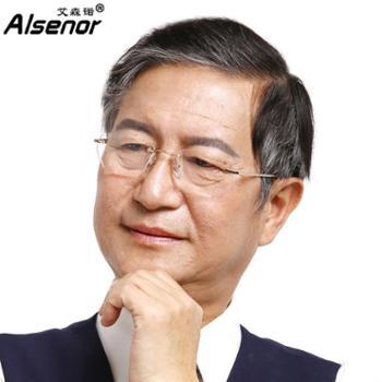 ALSENOR/艾森诺老花镜男进口镜片远近两用渐进多焦点可全天佩戴切边无框714017