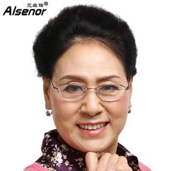 ALSENOR/艾森诺 老花镜女 进口镜片 高清防疲劳非球面树脂镜片 轻盈半框711013