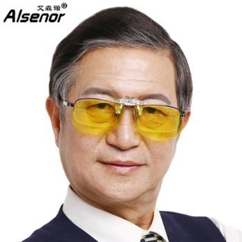 ALSENOR/艾森诺 老花镜男 进口镜片 远近两用渐进多焦点 高清防疲劳 可戴着走路 纯钛半框27