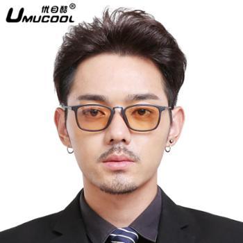 UMUCOOL优目酷防蓝光防辐射眼镜男 进口镜片 电脑镜护目镜时尚上网护眼平光眼镜3370