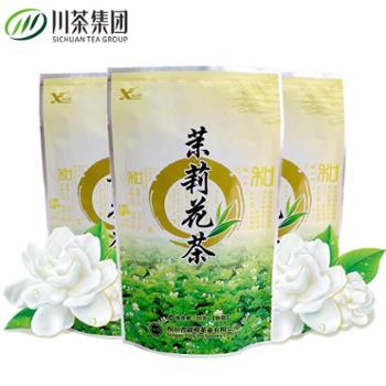 【川茶集团】叙府茶叶浓香叙府100g茉莉花茶