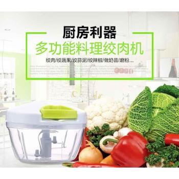 幸福妈咪 多功能料理 蔬果绞肉机